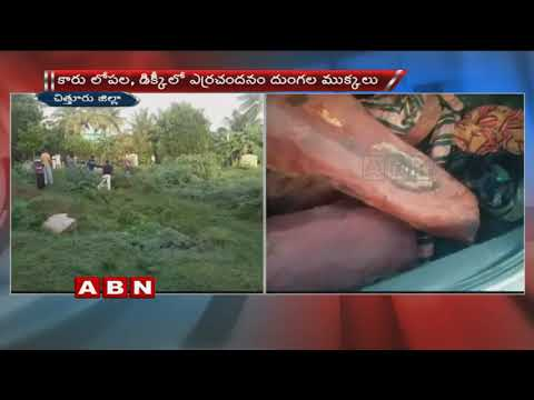 Red Sandalwood Exporter Hulchul In Chittoor District