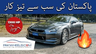 Pakistan's Fastest Car | Nissan GT-R Owner's Review | PakWheels