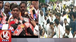 Ponnam Prabhakar Takes Huge Rally Against TRS Govt, Slams KCR Over Funds Release