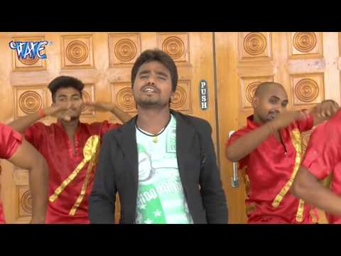 NEW BHOJPURI हिट गाना 2017 - खा के मारलS चांस - Bhojpuri Hit Songs 2017