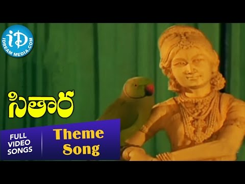 Sitara Movie Theme Song - Sitara Movie Songs - Bhanupriya - Suman - Ilayaraja Hit Songs