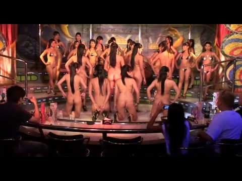 String Bikini Contest video