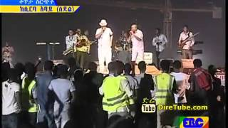 Ethiopian Comedy - Comedian Filfilu and Demssie Wanos stand-up comedy at GERD Celebration, Guba
