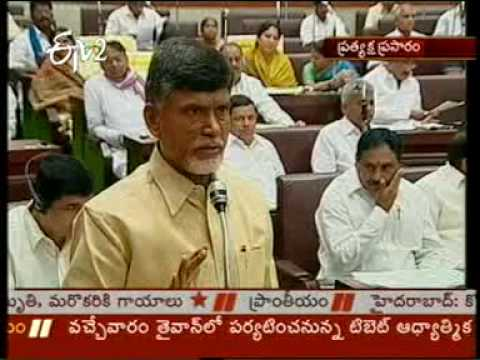 Chandrababu Comments on Ysr In Assembly