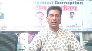 Singham, आता माझी सटकली, join United Congress Party