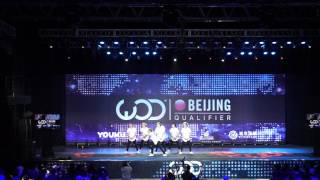MALAYSIA ALL STAR (MONSPACE) | 1st Place Upper | World of Dance Beijing