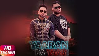 Yaaran Da Yaar (Teaser) | Harf Cheema Feat Deep Jandu | Sukh Sanghera | Song Releasing On 15th Nov
