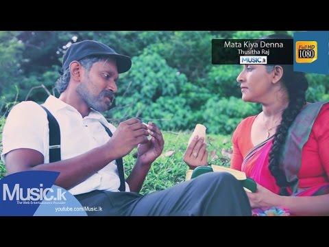 Mata Kiya Denna - Thusitha Raj