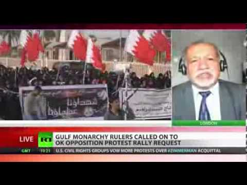 BAHRAIN CONTROLLED BY UK - UNLAWFUL FORCE - ONLY TOOL LEFT FOR DICTATOR OF BAHRAIN