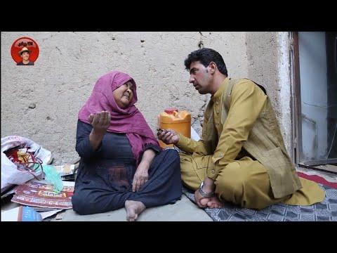 کمک به مادری که توسط پسرش لتگوب شده است هم فلچ است وهم نابینا