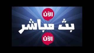 مشاهدة مباراة الزمالك والوداد البيضاوي  المغربي 24 9 2016 بث مباشر