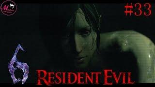 Resident Evil 6 #33 - ความจริงของเอดาคนที่ 2 ! [ Ada ]