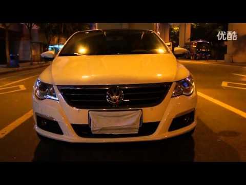 Volkswagen Passat CC LED DRL 2009-2012 (Osram LED) - YouTube