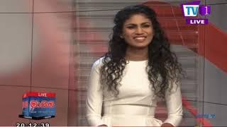 Maayima TV1 13th March 2019