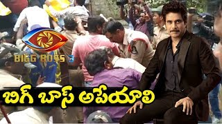 OU Students Create Ruckus At Nagarjuna Residence | #BiggBoss3Telugu | Top Telugu Media