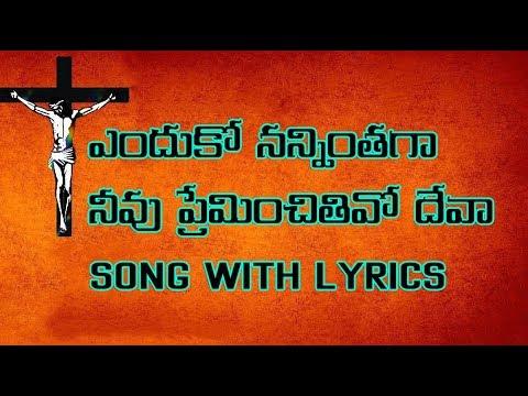 Enduko Nanninthaga Neevu Preminchithi Song With Lyrics || Christian Songs || Jesus Videos Telugu