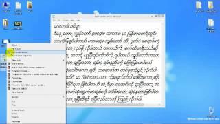 Google Chrome အတြက္ ျမန္မာေဖာင္႔ ထည္႔နည္း (Google chrome myanmar font)
