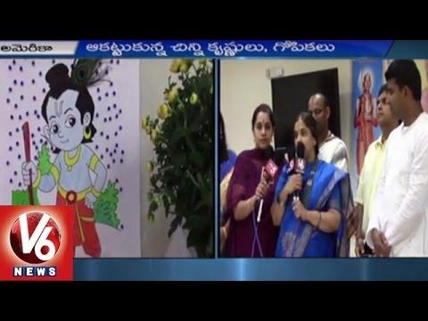 Krishnashtami Celebrations at Washington D.C | United States of America | V6 News