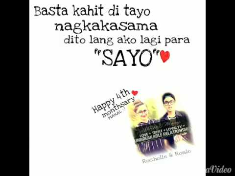Monthsary Love Quotes For Him Tumblr : Happy 6th Year Anniversary