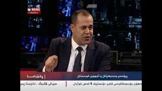 dr,ezat sabir-kurdsat news 2