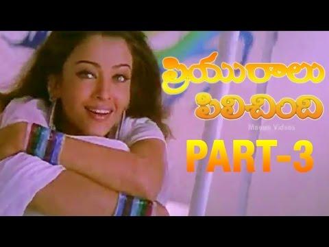 Priyuralu Pilichindi Telugu Movie - Part 3 12 - Ajith, Aishwarya Rai, Tabu, Mammootty video