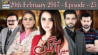 Mera Aangan Episode 25