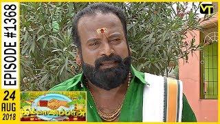 Kalyana Parisu - Tamil Serial | கல்யாணபரிசு | Episode 1368 | 24 August 2018 | Sun TV Serial