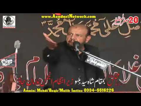 Zakir Ali Abbas Alvi ||Majlis Chehlum 20 Safar 2017 Shah Syed Bhillu||