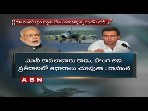 PM Modi Responds on Congress Allegations over Rafale Deal