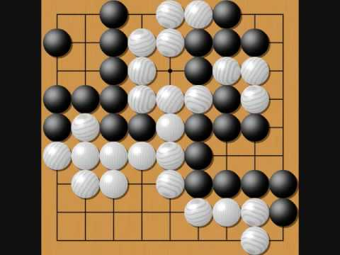 Video Tutorial for the Game of Go - Part I, Overview (WeiQi, Baduk)