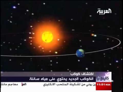 العلماء يكتشفون كوكب جديد يشبه كوكب الارض.ram Music Videos