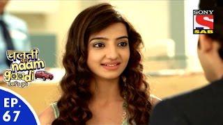 Chalti Ka Naam Gaadi…Let's Go - चलती का नाम गाड़ी...लेट्स गो - Episode 67 - 28th January, 2016