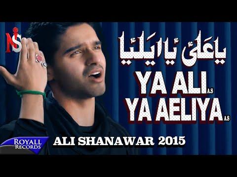 Ali Shanawar | Ya Ali Ya Aeliya | 2015