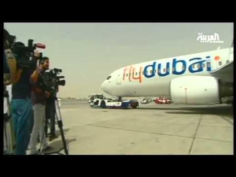 """حادثة اطلاق النارعلى طائرة """"فلاي دبي"""" في بغداد"""
