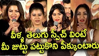 KS100 Movie Heroines Funny Speech @KS100 Trailer Launch