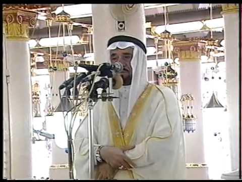Adhan de Médine avec le célèbre muezzin