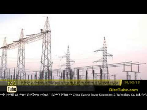 DireTube News - Giant Chinese Corporation Seals 339m Br Power Contract