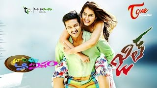 Jil Movie Review || Maa Review Maa Istam