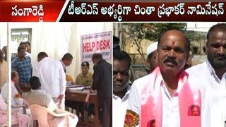 TRS Candidate Chinta Prabhakar Files Nomination for Sangareddy
