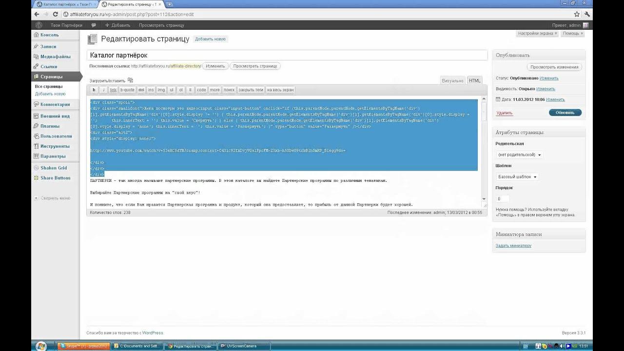 Как сделать выпадающий список с ссылками html7