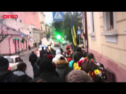 Марш Гідності та Свободи у Чернівцях