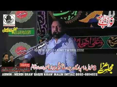 Live Majlis 3 Shawal 2019 Kotli peeran