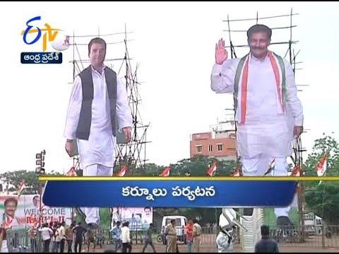 Andhra Pradesh | 18th September 2018 | Ghantaravam 12 Noon News Headlines