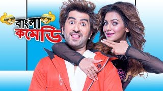Jeet-Nusrat Faria Comedy| Comedy in Train| New Year Special|Badshah the Don|Bangla Comedy
