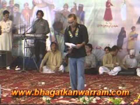 Sacho satram - Mujhe Sain Sache Satram Ne Amrit Piyala Pila diya- Naeem Abas Rufi
