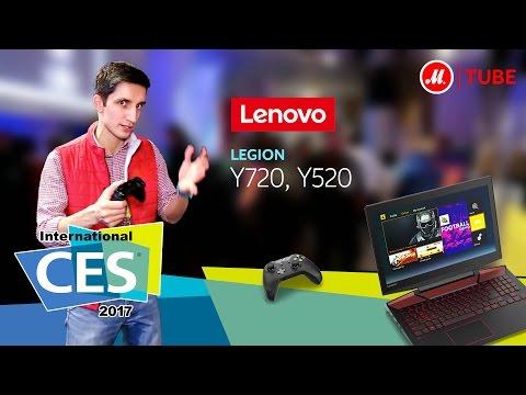 CES 2017: ноутбуки Lenovo – Legion Y720 и Legion Y520