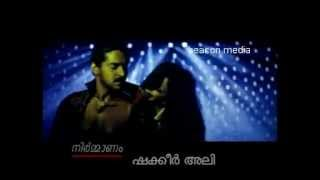 Sarpa Sundari - Sarpa sundari _ New Malayalam Movie _Promo
