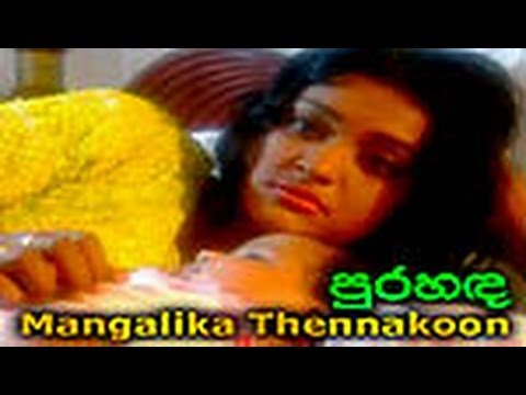 Pura Handa Laginma (mangalika Thennakoon) Sinhala Song Www.lankachannel.lk video
