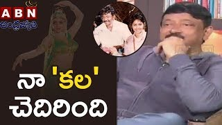 Ram Gopal Varma Recollects Memories With Actress Sridevi | RGV On Sridevi's Demise | ABN