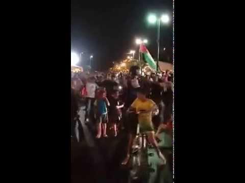 Arabs in Yaffo Tel Aviv celebrate Hamas rocket fire on Israel 1